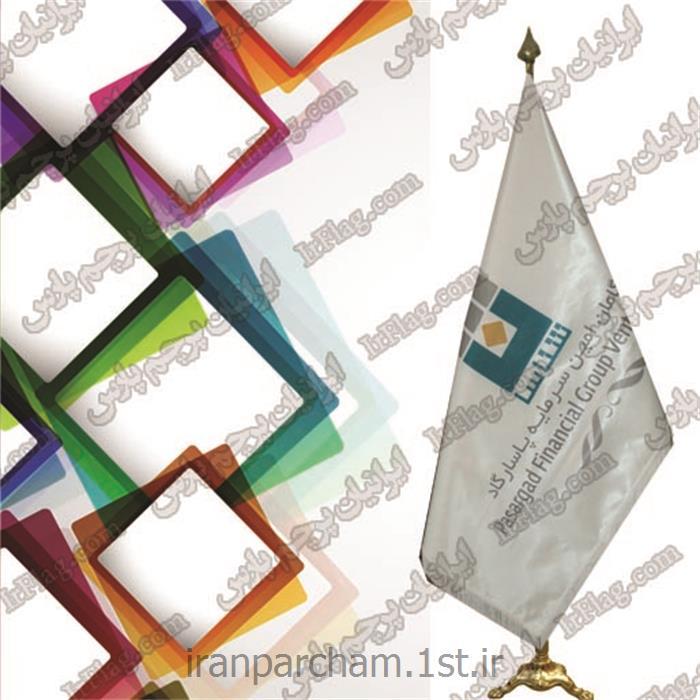 پرچم تشریفات ساتن کد 18