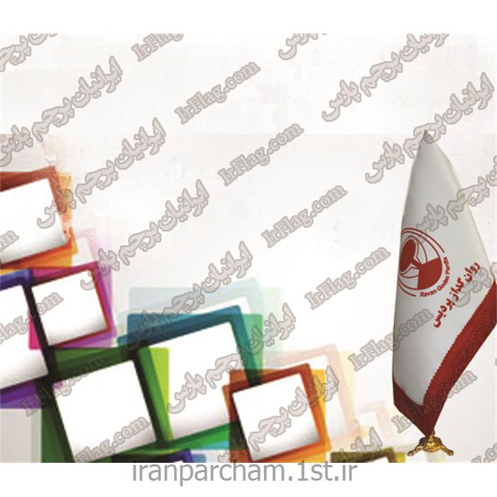 پرچم رومیزی تبلیغاتی چاپ سیلک مدل 31