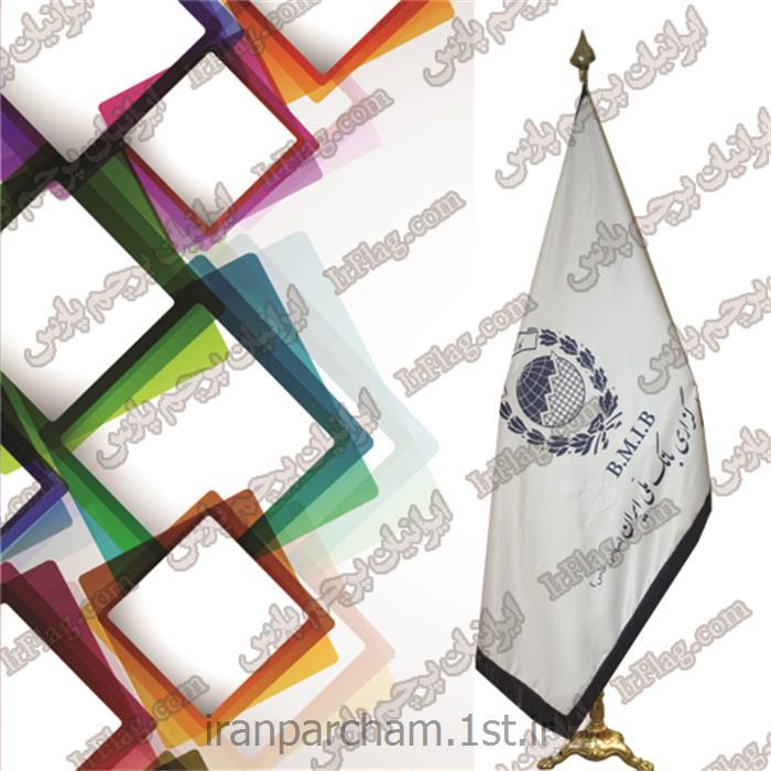 عکس پرچم، بنر و لوازم جانبیپرچم تشریفات دیجیتال ساتن درجه یک  مدل 50