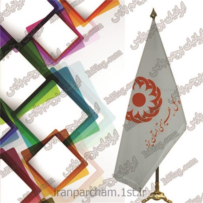 عکس پرچم، بنر و لوازم جانبیپرچم رومیزی تشریفات چاپ سیلک مدل 48