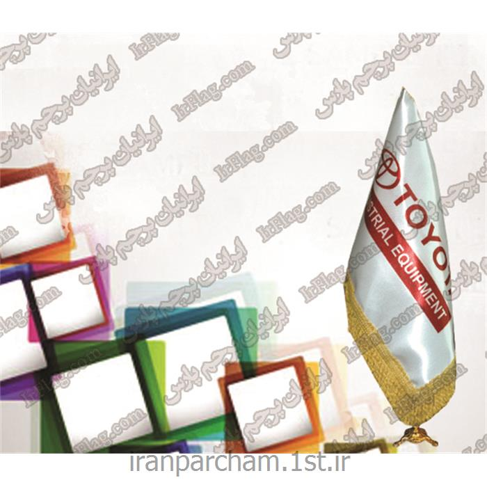 پرچم رومیزی تبلیغاتی ساتن ژاپن چاپ دیجیتال 23