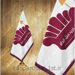 پرچم تشریفات ساتن چاپ دیجیتال 38