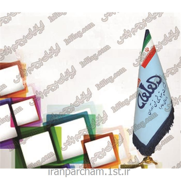 پرچم رومیزی جیر درجه یک 14