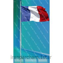 پرچم اهتزاز ساتن کشور فرانسه