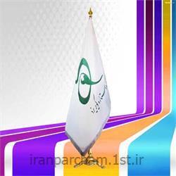 پرچم تشریفات پفکی