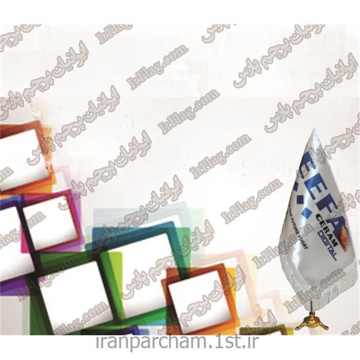 عکس پرچم، بنر و لوازم جانبیپرچم رومیزی تبلیغاتی  دیجیتال ساتن ژاپن مدل 28