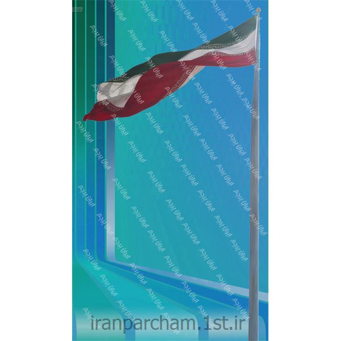 دکل پرچم اهتزاز ساتن02