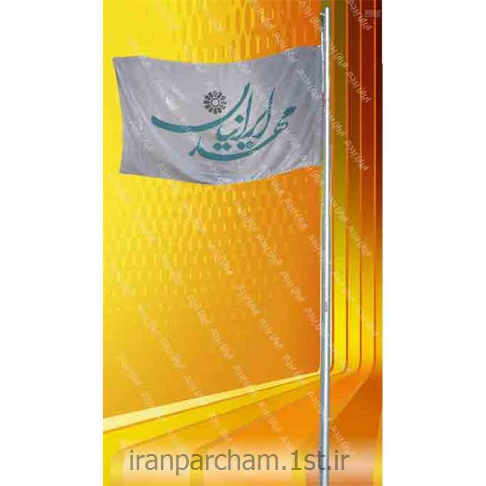 پرچم اهتزاز ساتن تبلیغاتی افقی 06