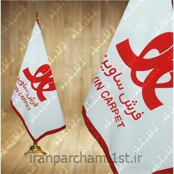 پرچم تشریفات ساتن چاپ دیجیتال 35