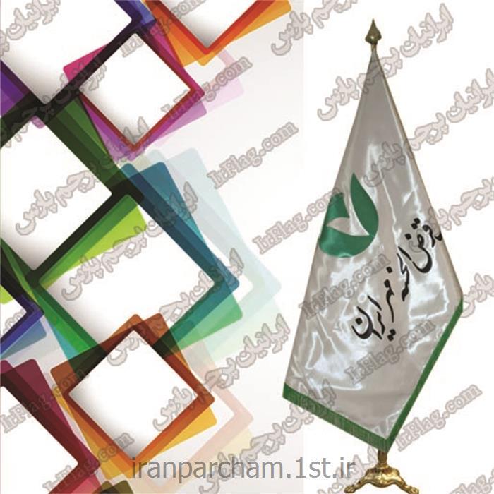 پرچم تشریفات ساتن 17