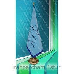 پرچم تشریفات جیر چاپی01