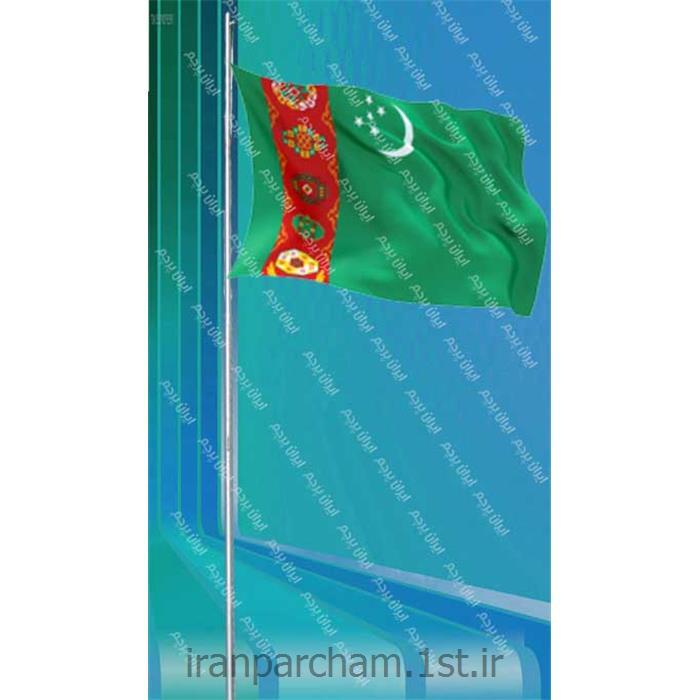 پرچم اهتزاز ساتن ترکمنستان