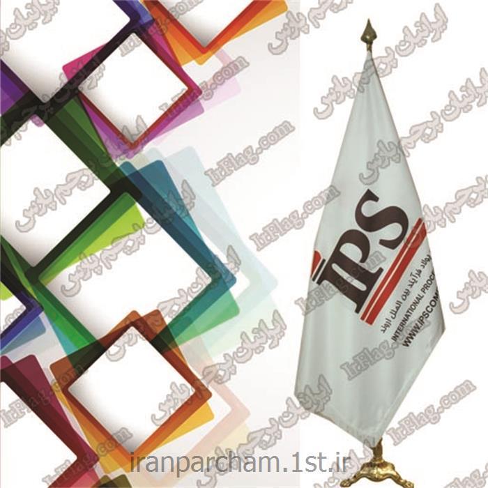 پرچم تشریفات ساتن 34