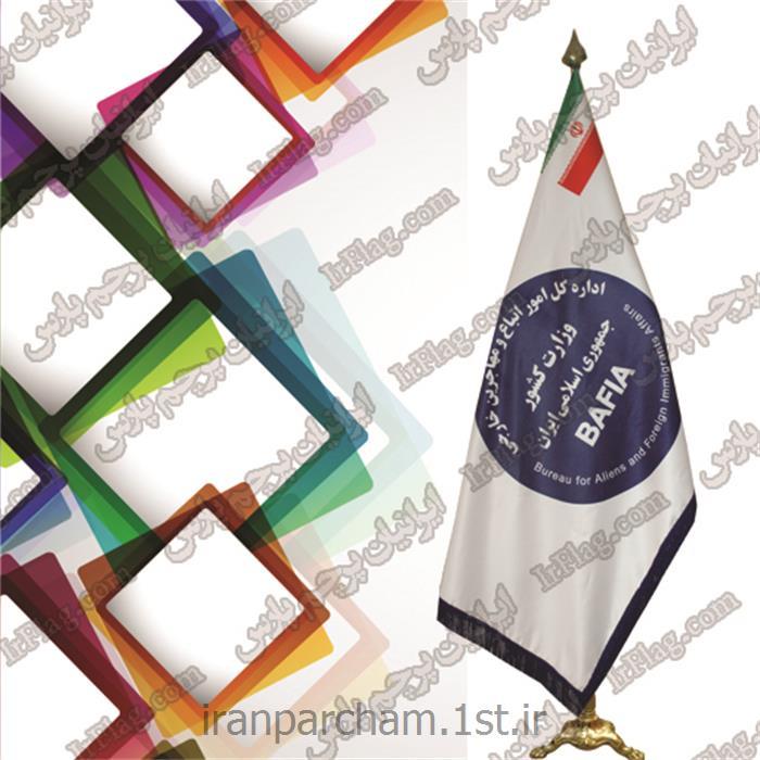 عکس پرچم، بنر و لوازم جانبیپرچم تشریفات تبلیغاتی دیجیتال ساتن درجه یک مدل 53