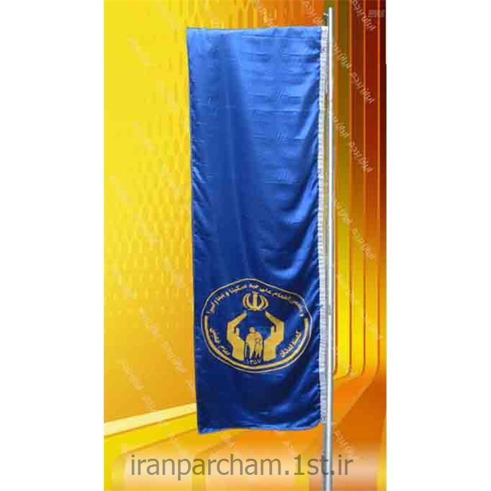 پرچم اهتزاز ساتن تبلیغاتی عمودی07