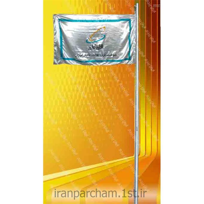 پرچم اهتزاز ساتن تبلیغاتی افقی 01