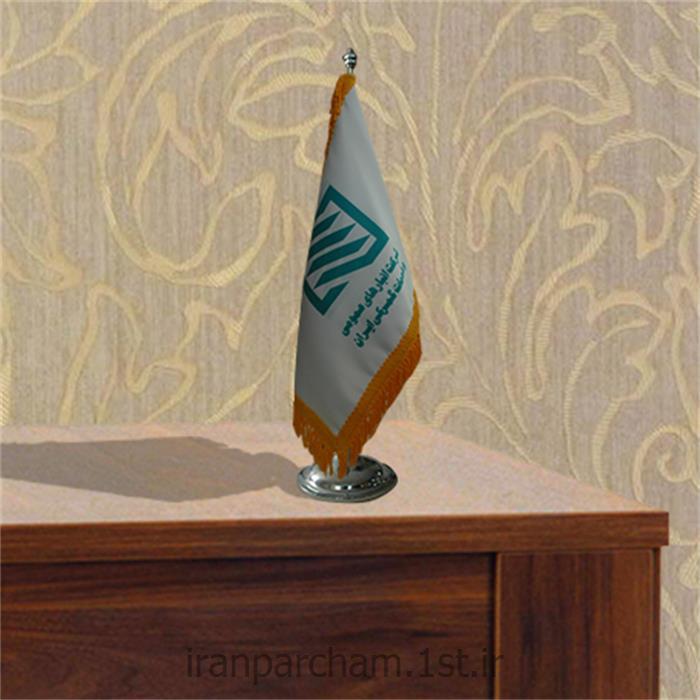 پرچم رومیزی جیر کد S31