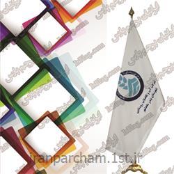 پرچم تشریفات ساتن درجه یک 52