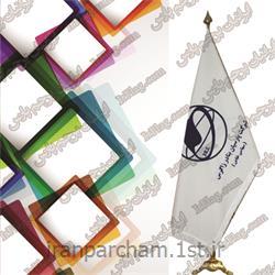 پرچم تشریفات ساتن درجه یک 51
