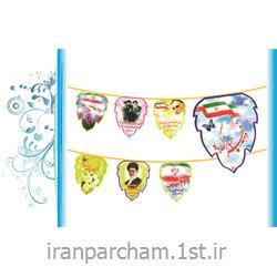 پرچم ریسه ساتن 22 بهمن