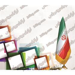 پرچم رومیزی ایران ساتن ژاپن چاپ سیلک 20