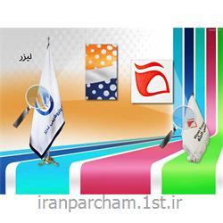 عکس پرچم، بنر و لوازم جانبیپرچم رومیزی لیزر