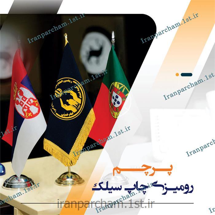 پرچم رومیزی تبلیغاتی جیر چاپ سیلک 17