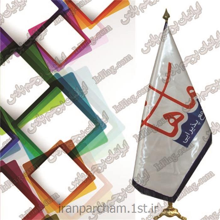 پرچم تشریفات ساتن 37