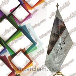 پرچم تشریفات ساتن 29