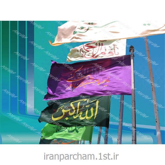 پرچم اهتزاز ساتن عمودی و مذهبی 07