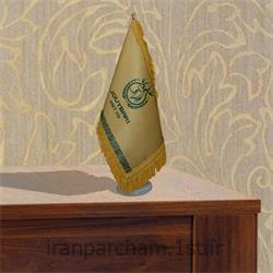 پرچم رومیزی ساتن مدل S2