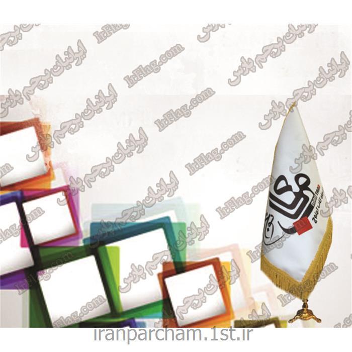 پرچم رومیزی تبلیغاتی دیجیتال ساتن درجه یک مدل 27
