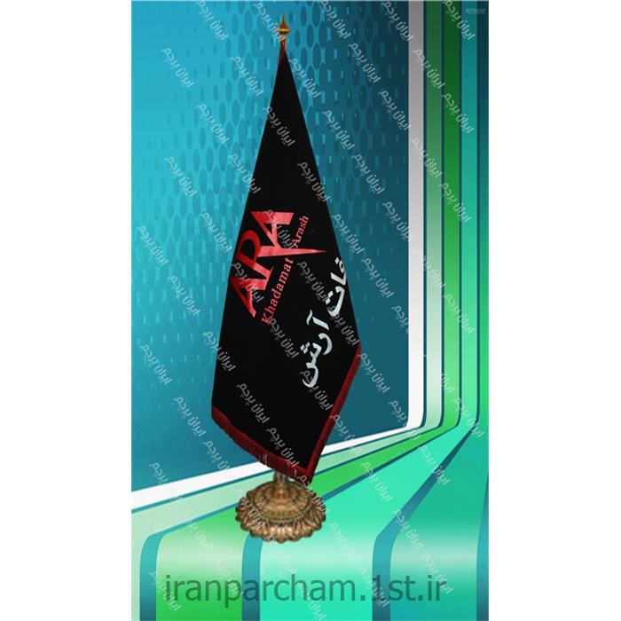 پرچم تشریفات جیر لیزر 01