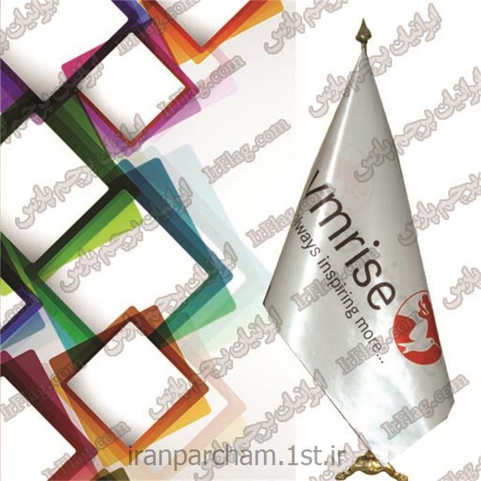 پرچم تشریفات ساتن 19