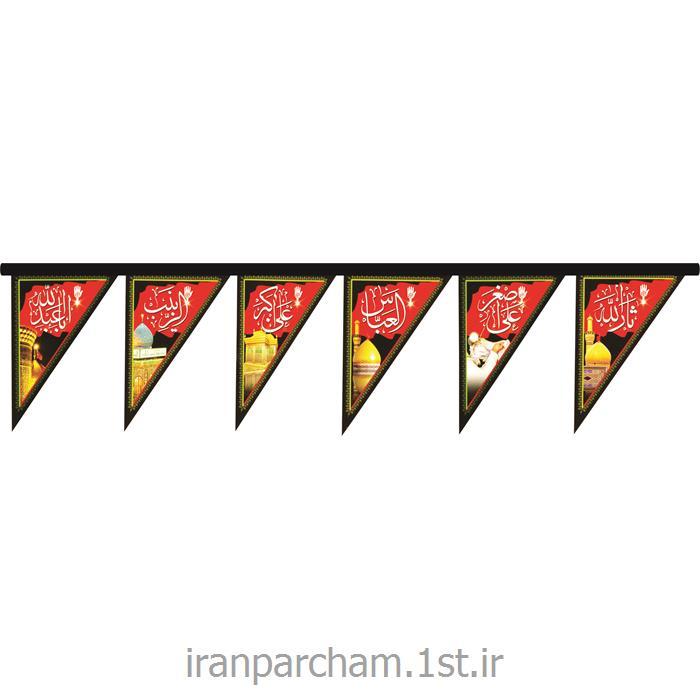 پرچم ریسه(فلامنت)01