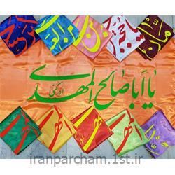 پرچم با طراحی مذهبی