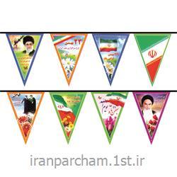 پرچم ریسه ساتن دهه فجر و 22 بهمن01