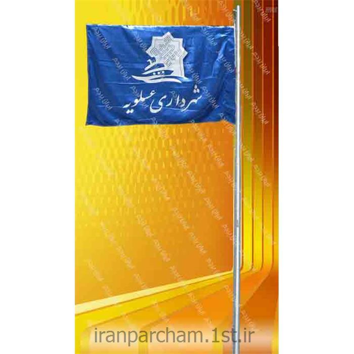 پرچم اهتزاز ساتن تبلیغاتی افقی 03