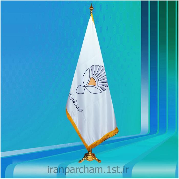 پرچم تشریفات ساتن چاپ دیجیتال 22