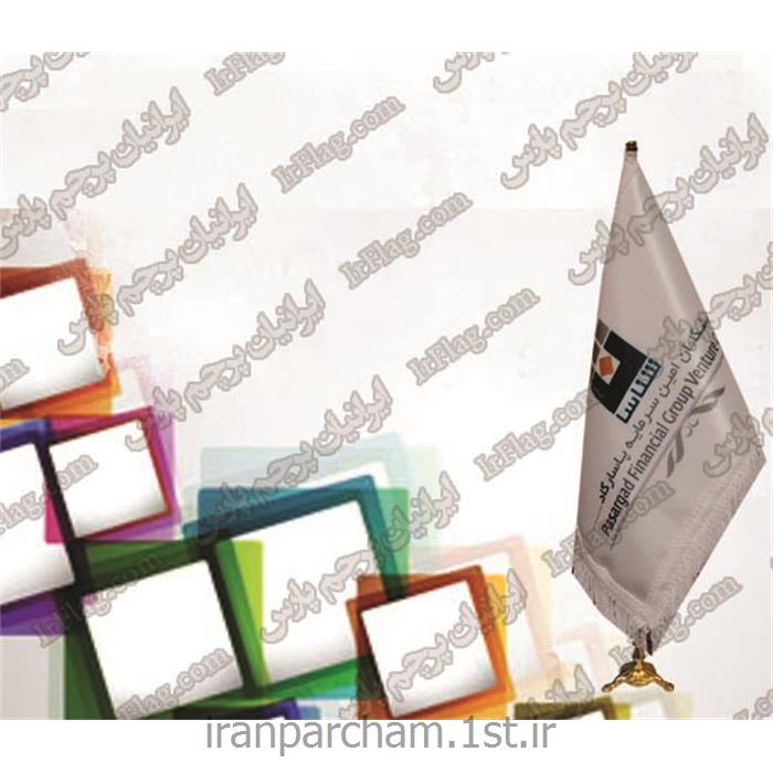 پرچم رومیزی ساتن 7