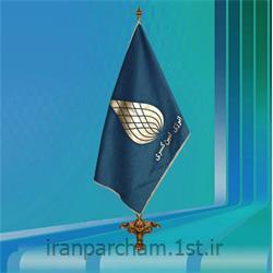 پرچم تشریفات پفکی با چاپ لیزر