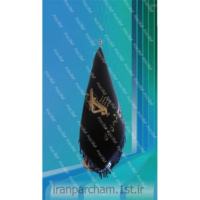 پرچم رومیزی جیر چاپ پفکی 02