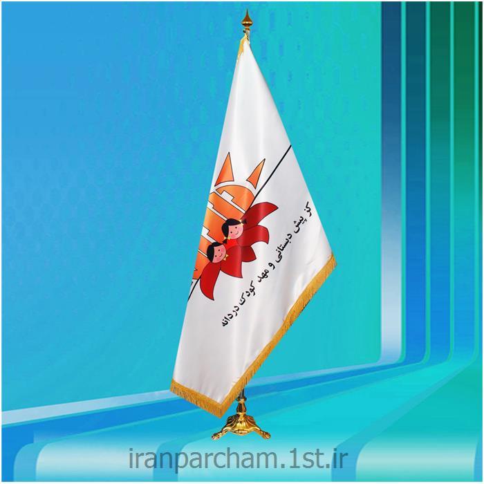 پرچم تشریفات ساتن چاپ دیجیتال 26