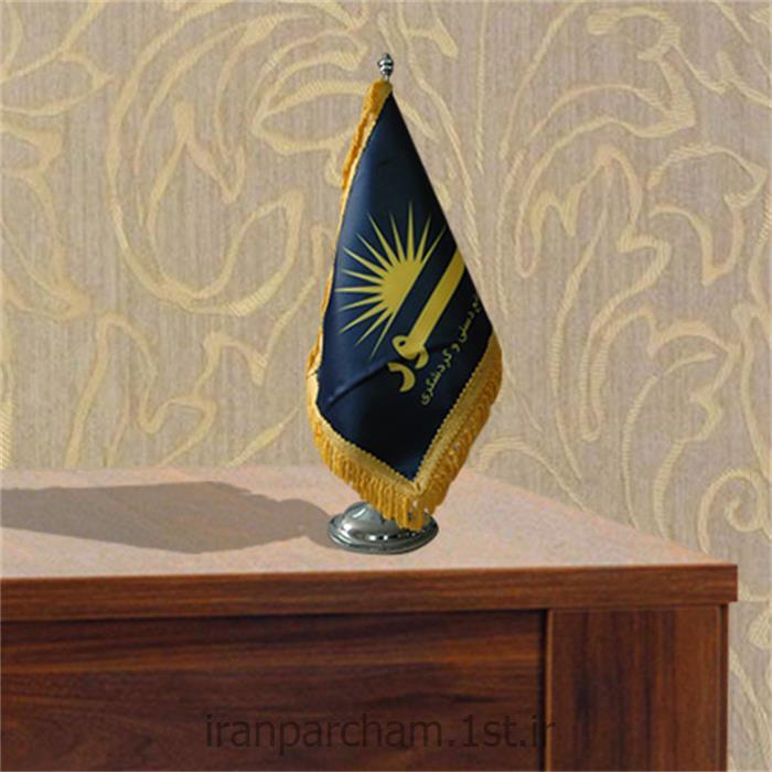 پرچم رومیزی ساتن کد S9