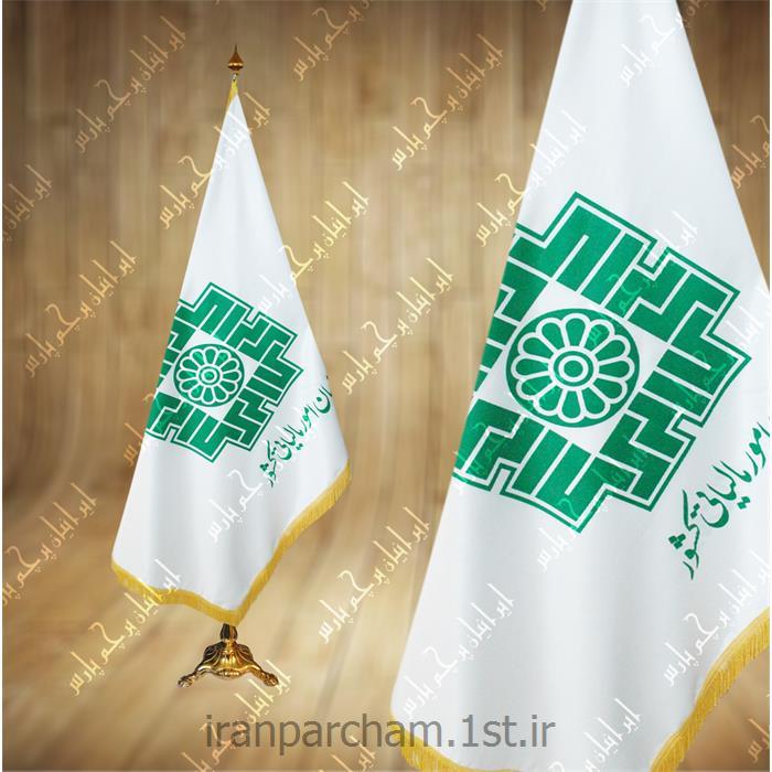 پرچم تشریفات ساتن چاپ دیجیتال 44