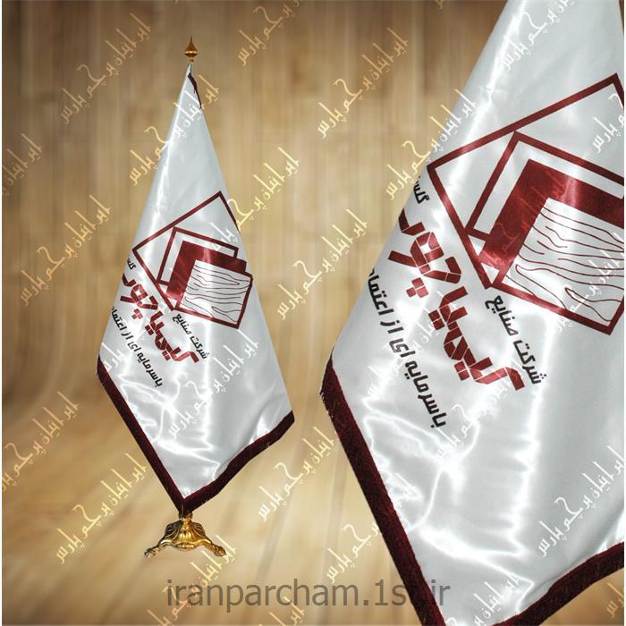 پرچم تشریفات ساتن چاپ دیجیتال 40