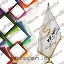 پرچم تشریفات دیجیتال ساتن درجه یک مدل 61