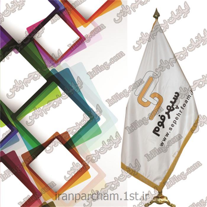 عکس پرچم، بنر و لوازم جانبیپرچم تشریفات دیجیتال ساتن درجه یک مدل 61