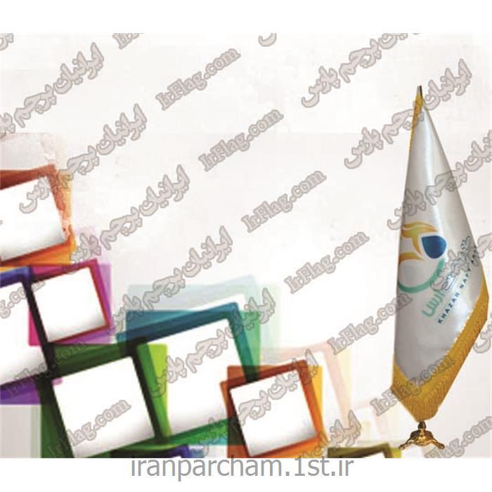 پرچم رومیزی ساتن 1