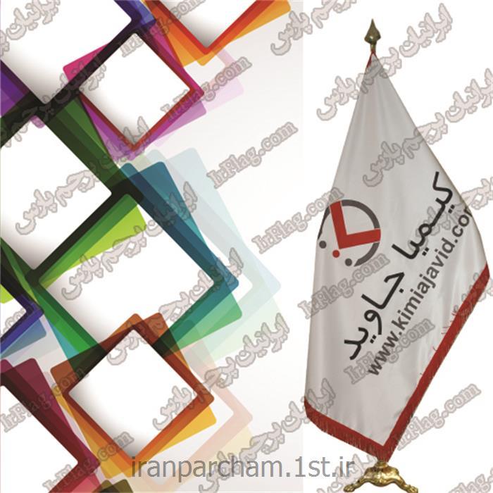 عکس پرچم، بنر و لوازم جانبیپرچم تشریفات تبلیغاتی دیجیتال ساتن درجه یک مدل 58